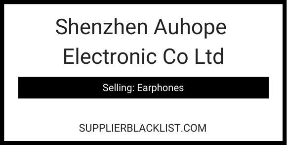 Shenzhen Auhope Electronic Co Ltd