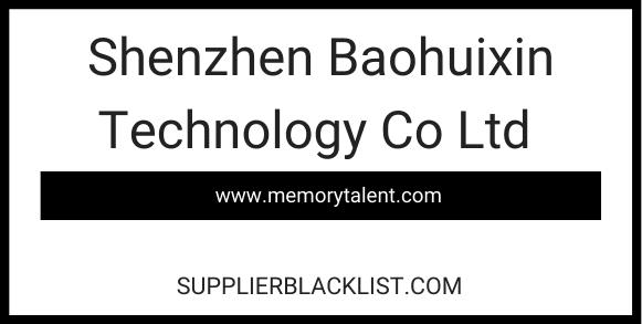 Shenzhen Baohuixin Technology Co Ltd (2)