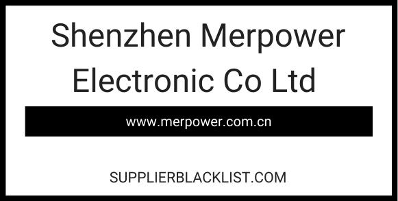 Shenzhen Merpower Electronic Co Ltd