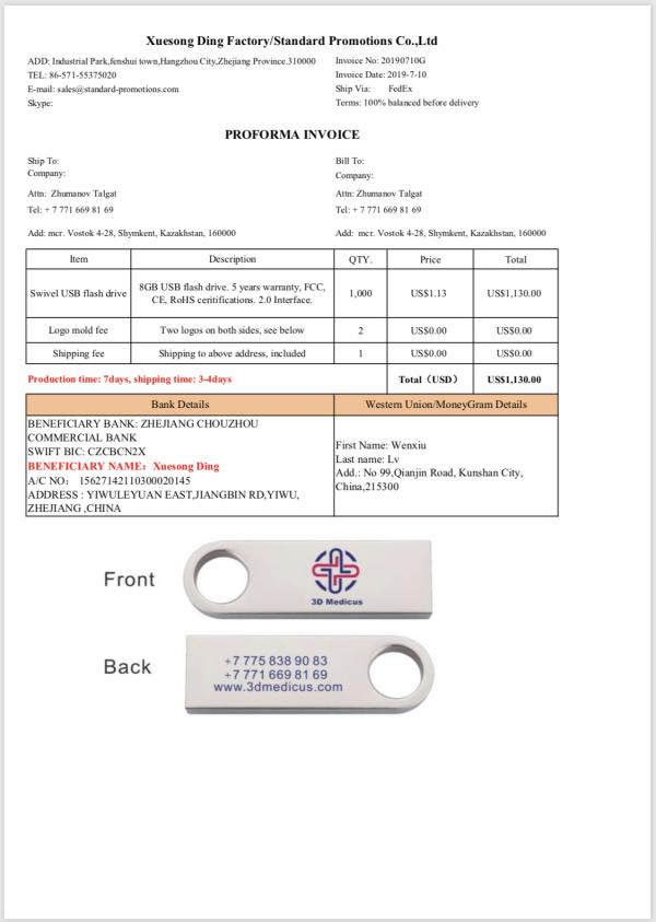 Have you been doing research on Standard Promotions Co Ltd in Zhejiang located in China sells USB Flash Drives?